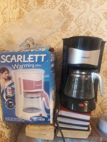 Новая кофеварка.
