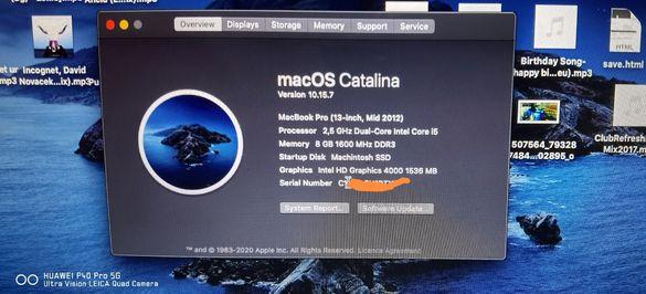 Лаптоп Macbook Pro