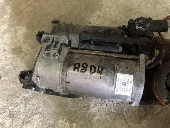 компресор окачване Audi A8 d4