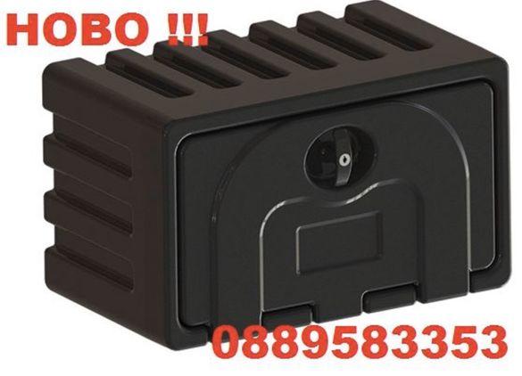 Сандък за инструменти камиони ремаркета Кутия 50 SLIM НОВО !!!