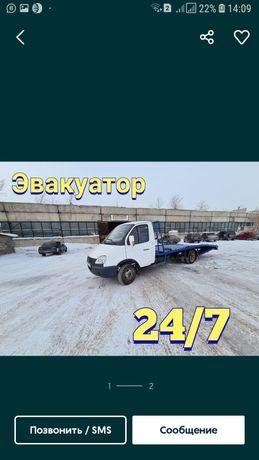 Услуги эвакуатор костобе 24 часа