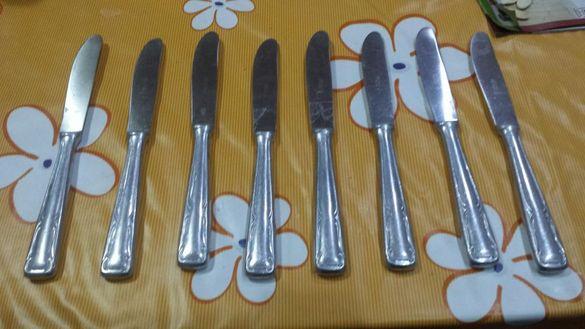 Ножове за хранене Солинген