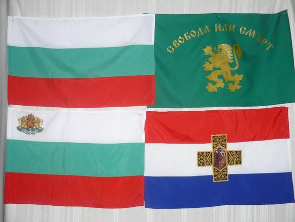"Български знамена, знаме ""Свобода или смърт"", Самарското знаме"