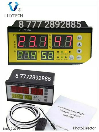 ZL 7919A ZL 7928A XM 18 Блоки управления терморегулятор инкубатор