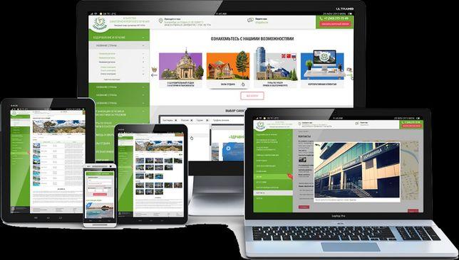 19990тг. Создание сайтов и продвижение. Хотите улучшить свой бизнес?