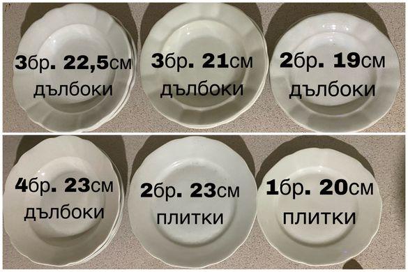 Български чинии от порцелан и стъкло.