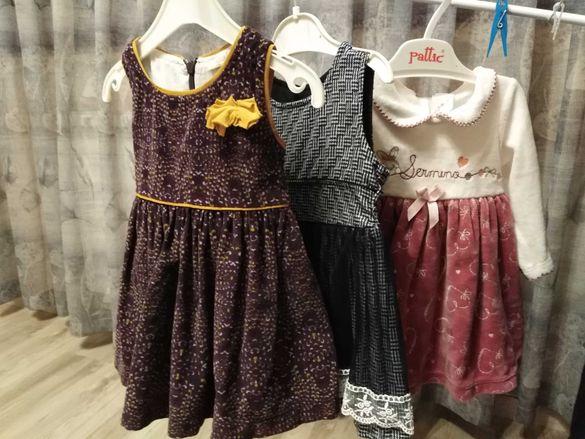 Бебешки рокли 3 броя