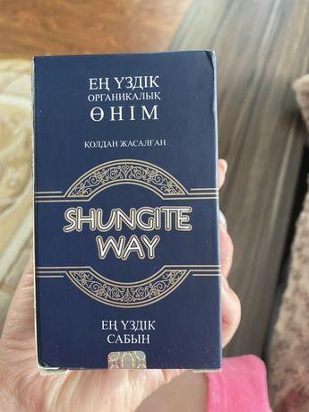 Продам мыло шунгитовое лечебное