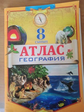 Географиядан Атлас 7,8-сынып