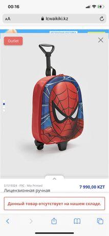 Детский мини чемодан-сумка