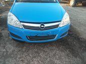 Opel Astra 1.3 на части