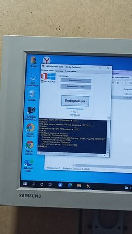 Установка  Windows 7-10