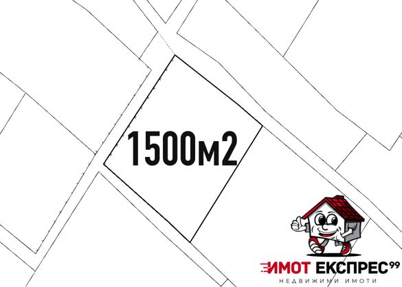Парцел 1500м2, нова регулация, кв.Изток
