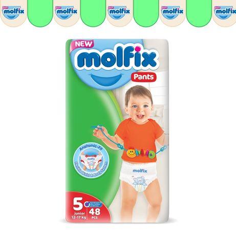 Трусики-подгузники (памперсы) Molfix №5 Junior 48шт. Акция 1+3!