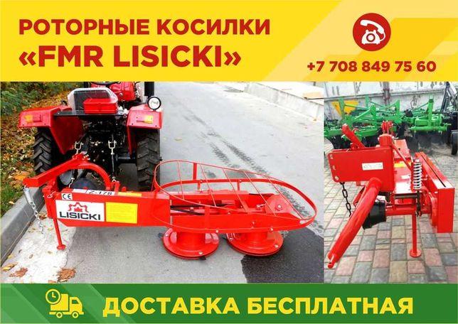 Ротрная косилка Lisicki 1.65 1.85 Запчасти.