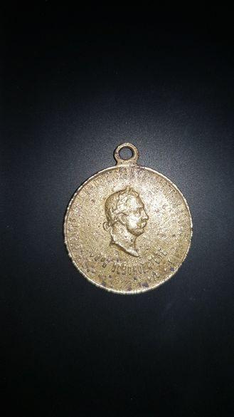 Медал, Александър 2 Цар Освободител