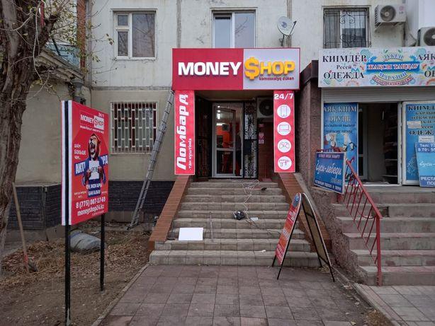 Наружная реклама,объёмные буквы,световые короба,баннера+дизайн,Актобе.