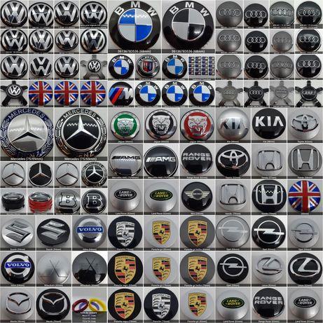***Capace jante aliaj VW BMW Audi  Mercedes Opel Brabus Skoda OZ BBS