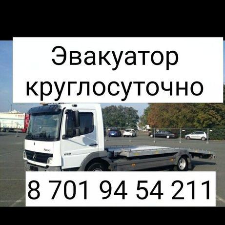 Эвакуатор Капчагай Байсерке Чунджа Баканас Шелек Курты Талгар Таргап