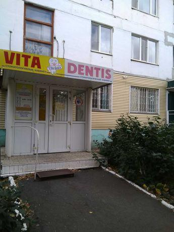 помещение стоматологического кабинета