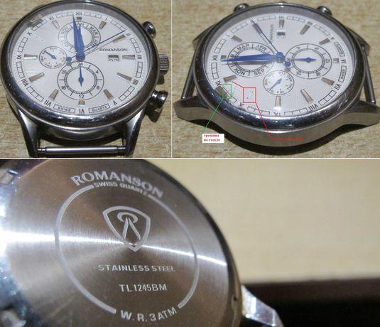 Мужские часы ROMANSON TL1245BM