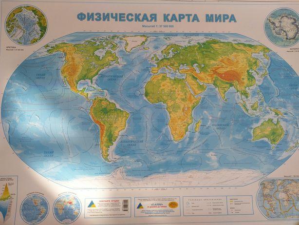 Физическая карта мира и Казахстана