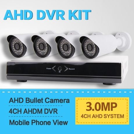 Нови 3 MP 4 камери FULL HD готов комплект 3000 TVL AHD видеонаблюдение