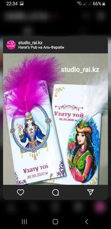 Доставка бесплато шоколад подарок кыз узату кудалык тойбастар свадьба