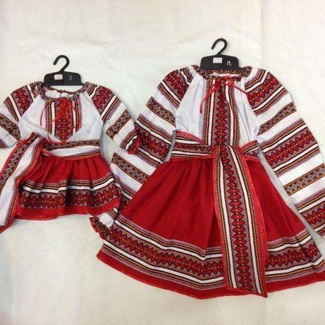 VAND costum popular COPII national ie camasa ROMANESC