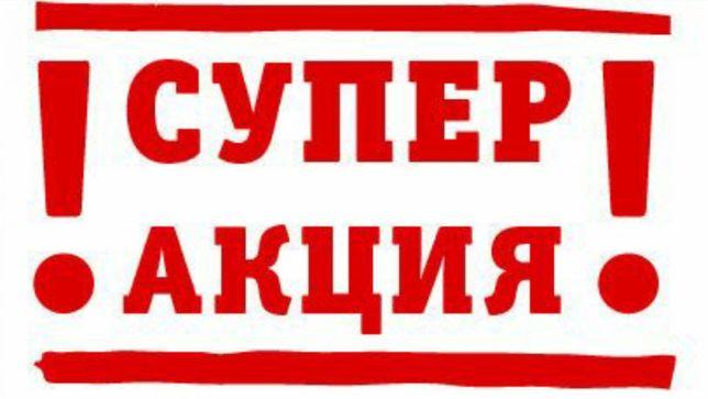 РЕМОНТ ТЕЛЕФОНОВ в АКТОБЕ низкие цены и высокое качество. ГАРАНТИЯ!