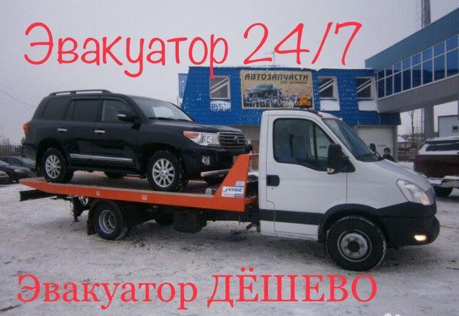 Эвакуация любых авто услуги Эвакуатора Осакаровка Аршалы Астана 24часа
