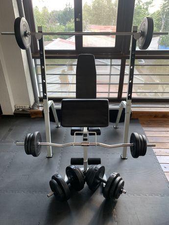 Banca fitness cu raft greutati , set haltere/gantere 120 kg