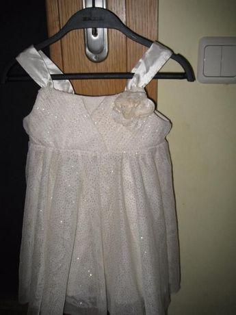 нова рокличка за специален случай