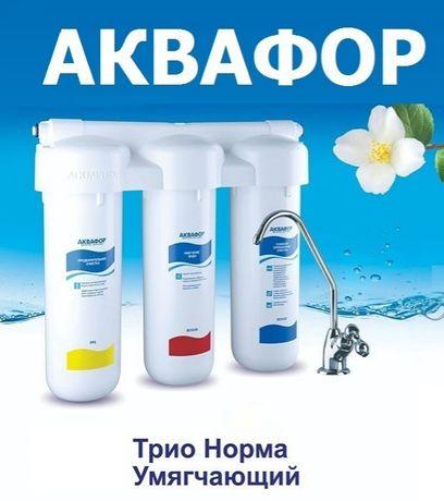 Фильтpы для Воды. oт 20 500 тeнгe_ Аквафор трио. установка бесплатно