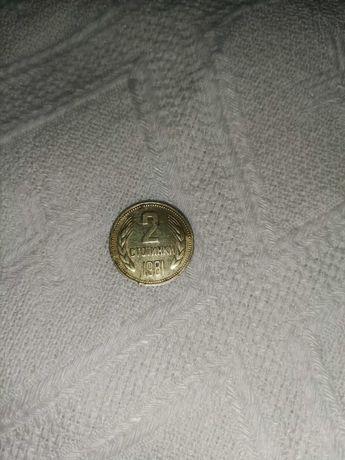 Продавам монета