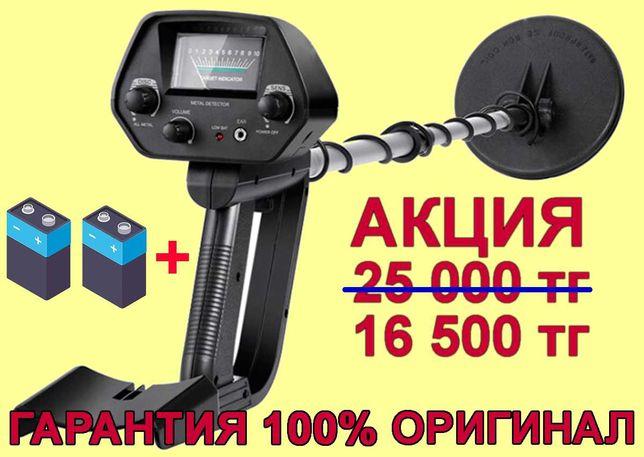 Металлоискатель MD4030 детектор, золотоискатель металоискатель МД4030