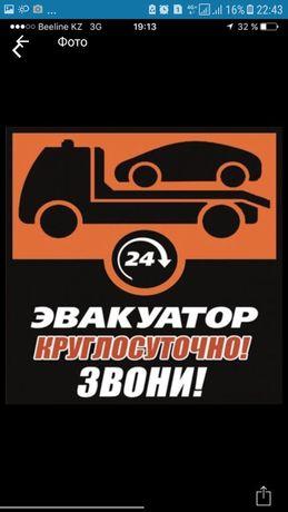 Услуги эвакуатора 24часа недорого газель