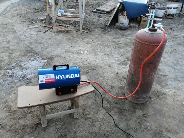 Газовая тепловая пушка Hyundai