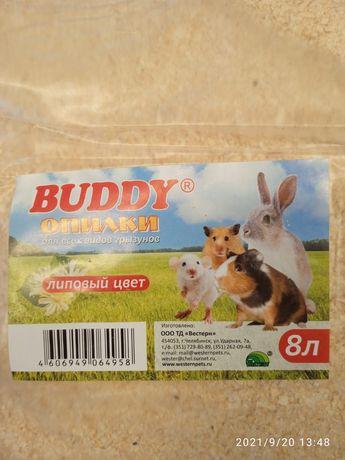 Опилки для грызунов и кроликов, 8 л