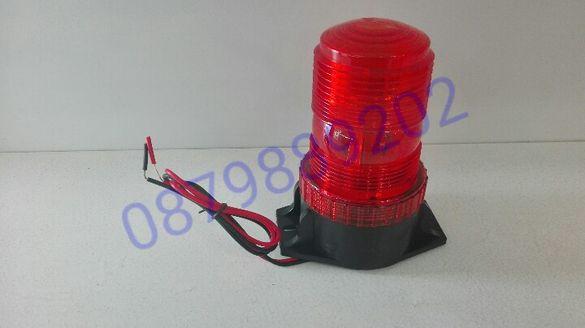 Лед Сигнална лампа за трактор,багер и др,12-30v,30диода!!!
