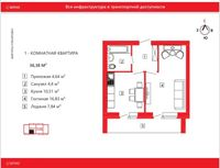 Продам 1 комнатную квартиру новостройка