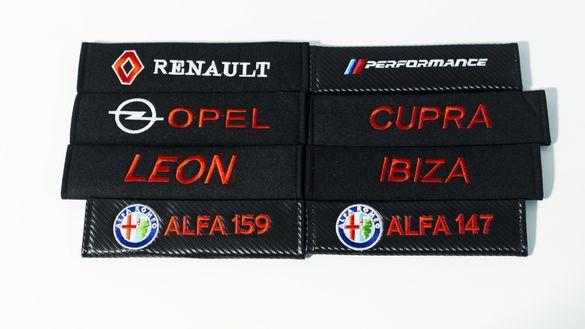Протектор за колан bmw seat leon ibiza opel alfa renault skoda и др