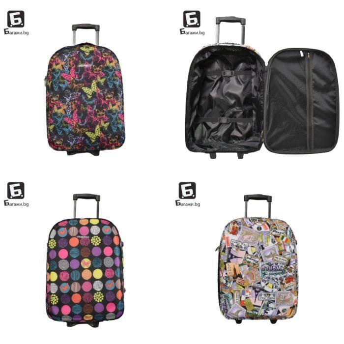 54x40x22 Куфари за ръчен багаж в самолет, 3 цвята, КОД: 1807