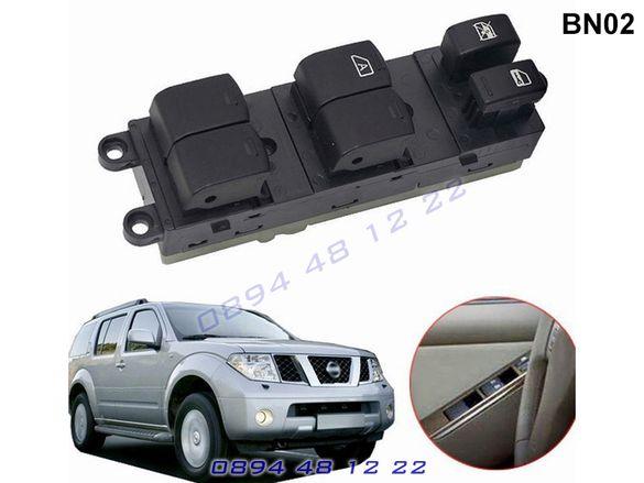 Конзола бутони копчета за ел стъкла Nissan Pathfinder и Teana нисан
