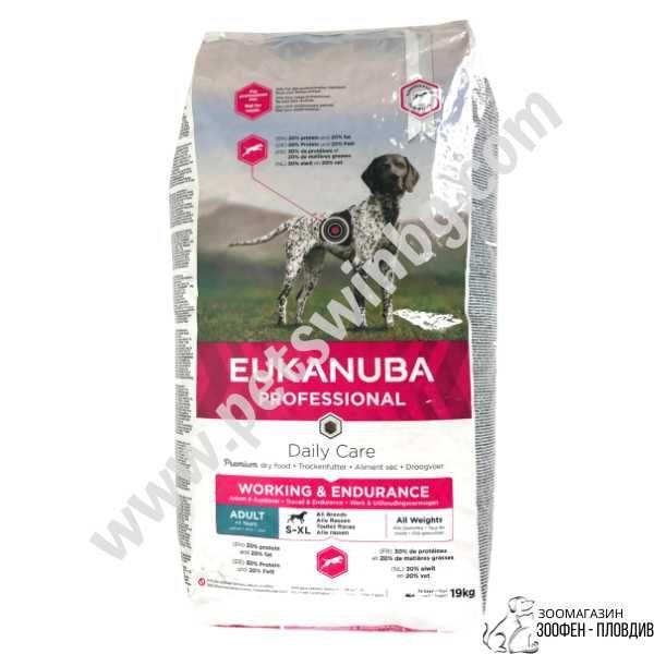 Eukanuba Working&Endurance 19кг - Храна за Кучета от Всички породи