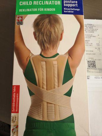Детски коректор на стойката и гръбначния стълб