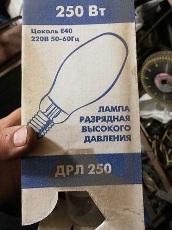 Лампа дрл 250 ватт