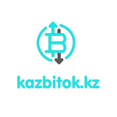Обмен Bitcoin, Etheruem,Tether | Обмен биткоин, криптовалюты, обменник