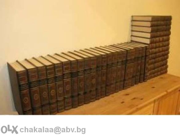 Продавам Большая медицинская энциклопедия 36 тома отлично състояние