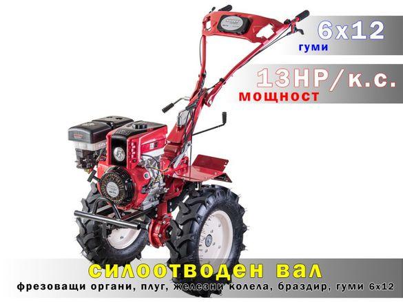 Мотофреза 13.0к.с. raider rd-t10 фрези 140см. гуми 6x12, 2+1 скорости